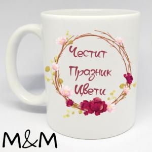 """Чаша """"Цветница"""""""