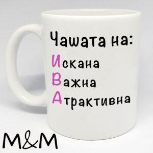 """Чаша """"Ива"""""""