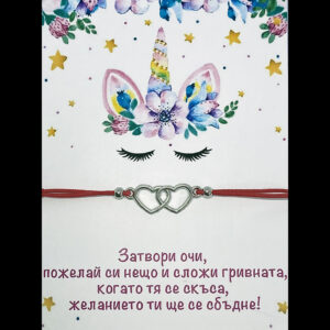 "Гривна ""Unicorn"""