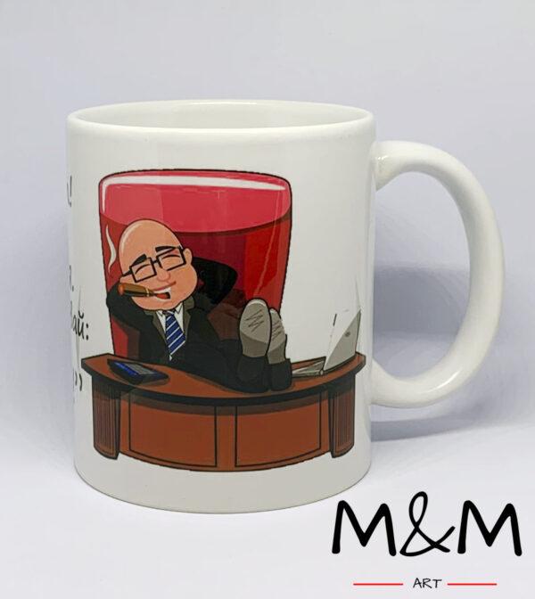 """Чаша """"Аз съм шефът"""""""