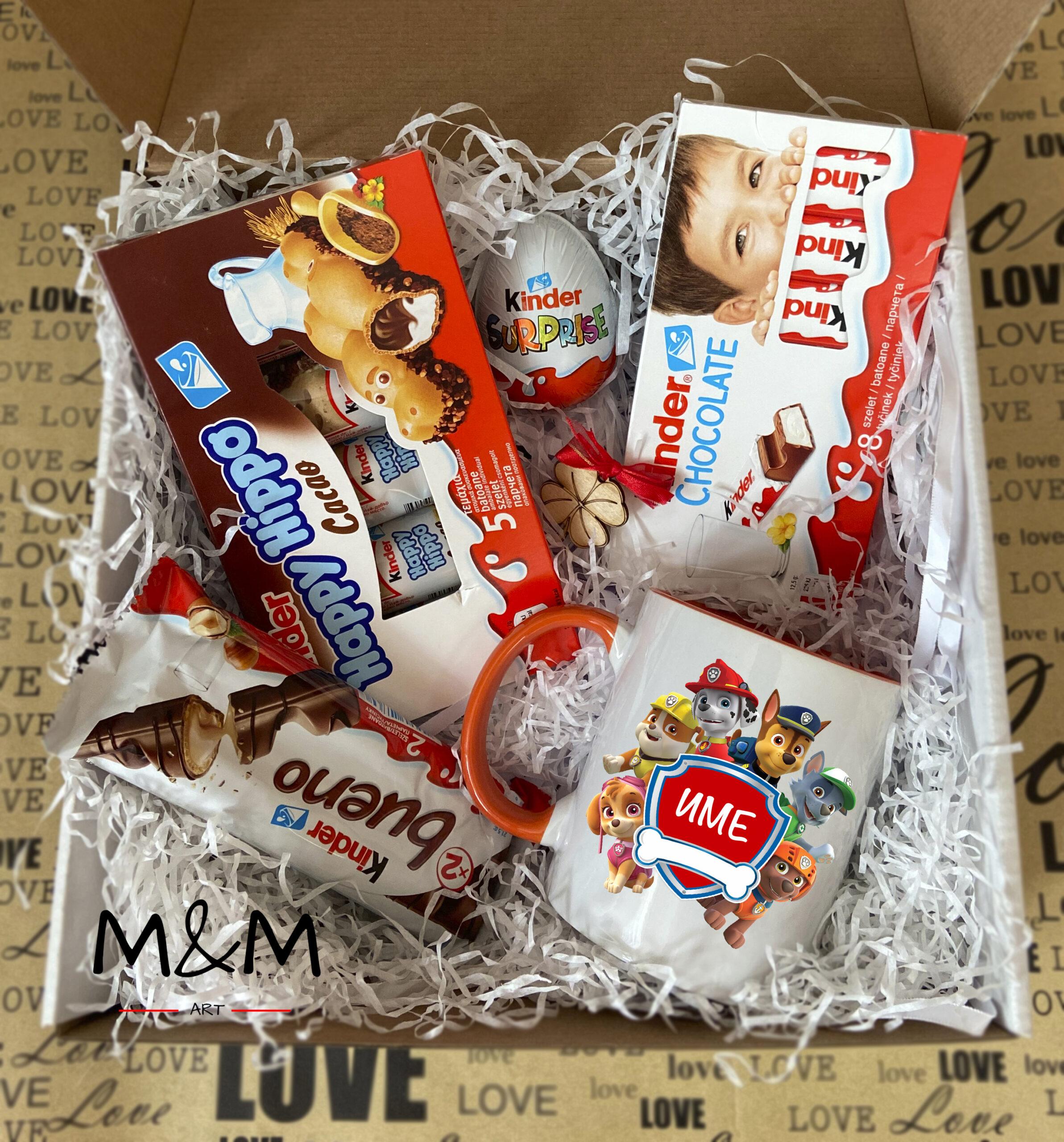 """Подаръчна кутия """"Kinder"""""""