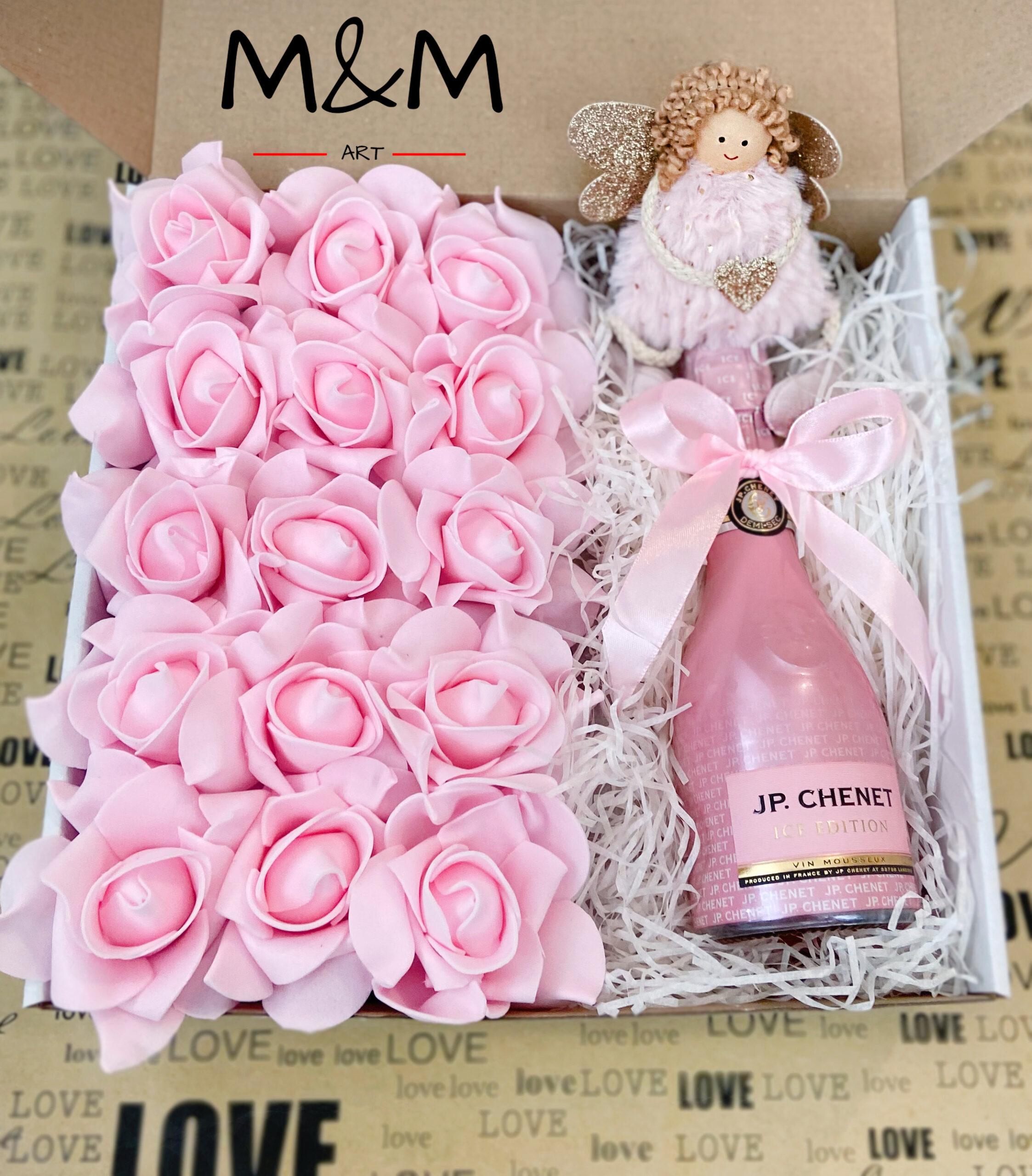 """Подаръчна кутия """"Princess"""""""
