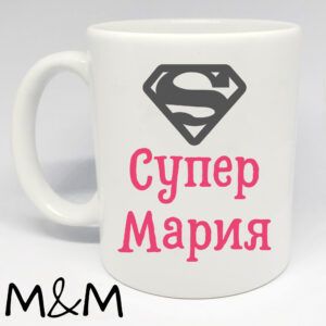 """Чаша """"Супер Мария"""""""